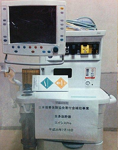 全身麻酔器(エイシスPro)