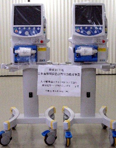 人工呼吸器ピストンHFO/IMV
