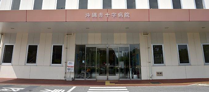 当院は地域医療支援病院です