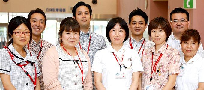 地域医療連携室の紹介