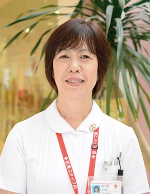 副院長兼看護部長 認定看護管理者 水田 厚子